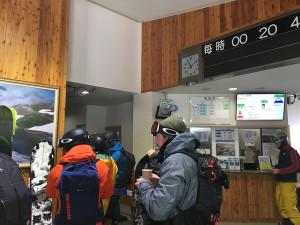 Hokkaido1whiteout4