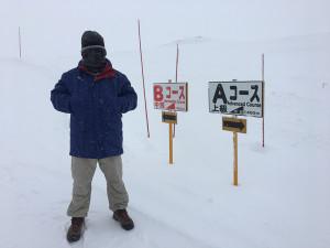 Hokkaido1whiteout6