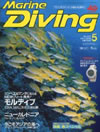 Marinediving_may09