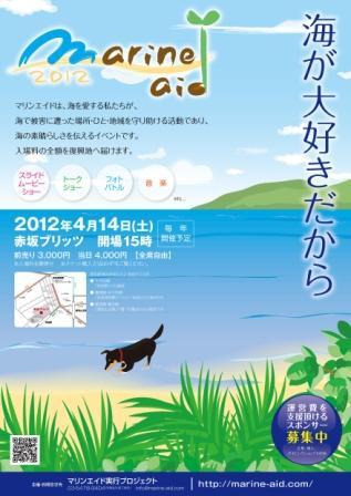 Poster_web