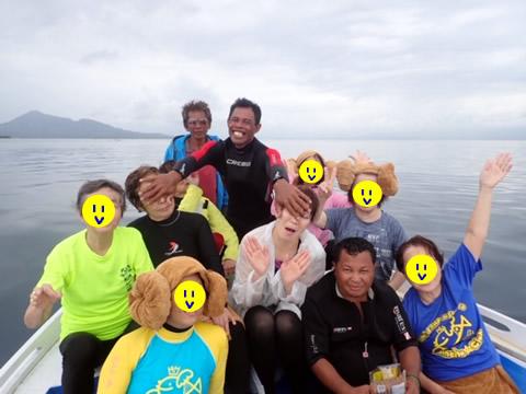 Group480